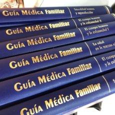 Livres: GUÍA MÉDICA FAMILIAR COMPLETA. Lote 271867638