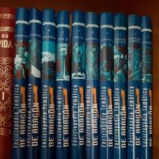 Enciclopedias: ENCICLOPEDIA TEMÁTICA DE ARAGÓN. EDICIONES MONCAYO.. Lote 273399663