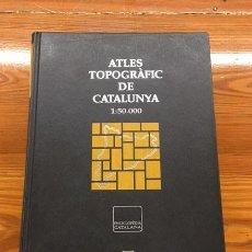 Enciclopedias: ATLES TOPOGRAFIC DE CATALUNYA. Lote 275273188