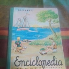 Enciclopedias: ENCICLOPEDIA TERCER GRADO ÁLVAREZ AÑO 1966. Lote 277678933