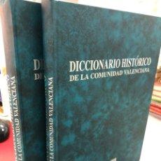 Livros: COMPLETA DICCIONARIO HISTÓRICO DE LA COMUNIDAD VALENCIANA. Lote 280974258