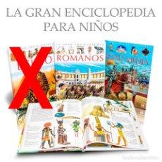 Enciclopedias: PACK LA GRAN ENCICLOPEDIA PARA NIÑOS. 2 LIBROS - VARIOS AUTORES (CARTONÉ) DESCATALOGADO!!! OFERTA!!!. Lote 289698583