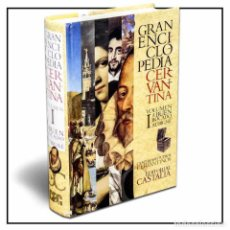 Enciclopedias: GRAN ENCICLOPEDIA CERVANTINA. TOMO 1 - VARIOS AUTORES (CARTONÉ) DESCATALOGADO!!! OFERTA!!!. Lote 289698873