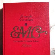 Enciclopedias: ENCICLOPEDIA FORMATIVA MARÍN. TOMO 1. Lote 295354338