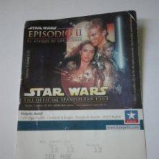 Entradas de Cine : ENTRADA CINE KINEPOLIS - STAR WARS. Lote 95461192