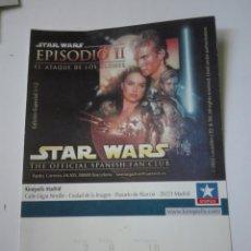 Entradas de Cine : ENTRADA CINE KINEPOLIS - STAR WARS . PROPIA SESIÓN. Lote 95461274