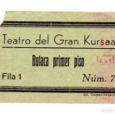 Entradas de Cine : ENTRADA DE CINE - TEATRO DEL GRAN KURSAAL - BUTACA PRIMER PISO. Lote 103683119