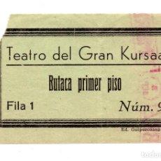 Entradas de Cine : ENTRADA DE CINE - TEATRO DEL GRAN KURSAAL - BUTACA PRIMER PISO. Lote 103683151