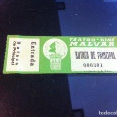 Entradas de Cine : ENTRADA DE CINE (TEATRO - CINE MALVAR) PONTEVEDRA.. Lote 131032440