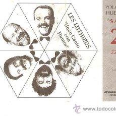 Entradas de Conciertos: ENTRADA LES LUTHIERS POLIDEPORTIVO HUERTA DEL REY 23 MARZO 1996.VALLADOLID.-UNEN CANTO CON AMOR-. Lote 27398227