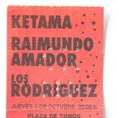 Entradas de Conciertos: ENTRADA CONCIERTO 1994 VALENCIA KETAMA RAIMUNDO AMADOR LOS RODRIGUEZ ANDRES CALAMARO. Lote 31326831
