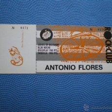 Entradas de Conciertos: ENTRADA CONCIERTO ANTONIO FLORES ROCK-CLUB 700 PTS COMPLETA. Lote 49605660