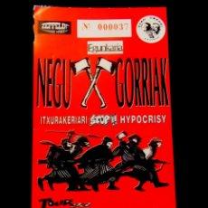 Entradas de Conciertos: ENTRADA CONCIERTO DE - NEGU GORRIAK - EN SALA ZEPPELIN ROCK, VALENCIA 1994. Lote 51449300