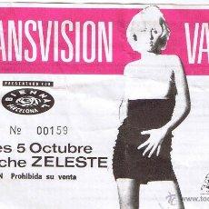 Entradas de Conciertos: ENTRADA TRANSVISION VAMP - ZELESTE BARCELONA. Lote 80020055