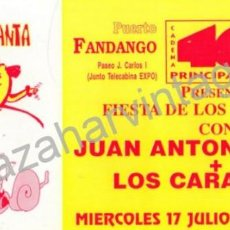 Entradas de Conciertos: SEVILLA, ENTRADA CONCIERTO JUAN ANTONIO CANTA. Lote 84394236