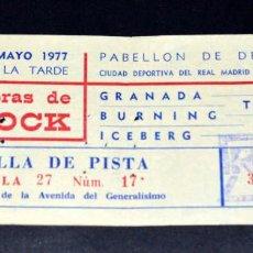Entradas de Conciertos: ENTRADA 6 HORAS DE ROCK. GRANADA, BURNING, TRIANA, ICEBERG, ATILA. 1977. Lote 87115196