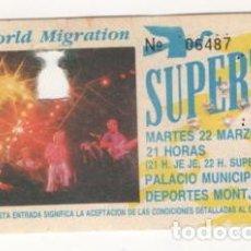 Entradas de Conciertos: (ALB-TC-7) ENTRADA CONCIERTO SUPERTRAMP. Lote 89798832