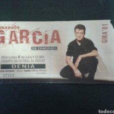 Entradas de Conciertos: ENTRADA ORIGINAL. MANOLO GARCIA EN DENIA (ALICANTE) 4/7/2001.. Lote 93119629