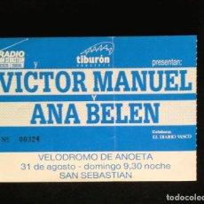 Entradas de Conciertos: VICTOR MANUEL Y ANA BELEN.. Lote 94908047