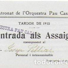 Entradas de Conciertos: ORQUESTRA PAU CASALS. ENTRADA ALS ASSAIGS. TARDOR 1933. 8X12 CM.. Lote 95430383