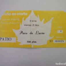 Entradas de Conciertos: ENTRADA AUDITORIUM MUNICIPAL DE LOGROÑO. ACTUACION PACO DE LUCIA. TDKP12. Lote 98211755
