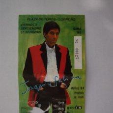 Entradas de Conciertos: ENTRADA CONCIERTO DE JOAQUIN SABINA EN LOGROÑO. PLAZA DE TOROS. 8 SEPTIEMBRE 1995. TDKP12. Lote 98212983
