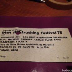 Entradas de Conciertos: ENTRADA DEL AÑO 1975(MARBELLA). Lote 100003747
