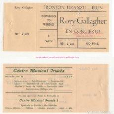 Entradas de Conciertos: RORY GALLAGHER 1979 IRUN ENTRADA DE CONCIERTO NUEVA. Lote 104508715