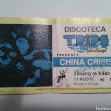 Entradas de Conciertos: CHINA CRISIS.ENTRADA CONCIERTO.DISCOTECA TRIPS LA MANGA.MURCIA.1987. Lote 107233023