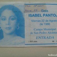 Entradas de Conciertos: ENTRADA CONCIERTO DE ISABEL PANTOJA . CAMPO MUNICIPAL DE SAN PEDRO DE ALCANTARA , 1986. Lote 113735067