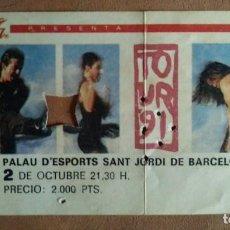Entradas de Conciertos: ENTRADA CONCIERTO MECANO TOUR 91 - TOUR AIDALAI - 2 OCTUBRE 91 - PALAU SANT JORDI BARCELONA 1991. Lote 115298987