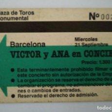 Entradas de Conciertos: ENTRADA ORIGINAL CONCIERTO VICTOR MANUEL Y ANA BELÉN EN CONCIERTO BARCELONA. Lote 115305355
