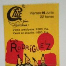 Entradas de Conciertos: ENTRADA ORIGINAL LOS RODRIGUEZ LA BANDA DE ARIEL ROT Y ANDRÉS CALAMARO. Lote 115308151
