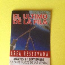 Entradas de Conciertos: EL ULTIMO DE LA FILA. PASE DE TELA ADHESIVO SIN USAR AREA RESERVADA. Lote 207066071