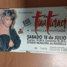 Entradas de Conciertos: ANTIGUA ENTRADA DE CINCIERTO DE TINA TURNER EN MARBELLA 1987. Lote 120368939