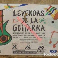 Entradas de Conciertos: SEVILLA, 1991, ENTRADA CONCIERO LEYENDAS DE LA GUITARRA, PACO DE LUCIA,MCLAUGHLIN, BENSON. Lote 125880399