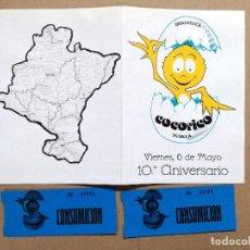 Entradas de Conciertos: INVITACION -DISCOTECA COCORICO- TUDELA.NAVARRA-10º ANIVERSARIO. VALE DE DOS CONSUMICIONES.. Lote 127829219