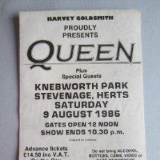 Entradas de Conciertos: 1986- ENTRADA ÚLTIMO CONCIERTO DE QUEEN. FREDDY MERCURY. ORIGINAL. LONDRES. Lote 128610403
