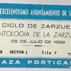 Entradas de Conciertos: ENTRADA I CICLO DE ZARZUELA - PLAZA PORTICADA - SANTANDER, JULIO DE 1982 - MÚSICA. Lote 128664287