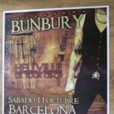 Entradas de Conciertos: HEROES DEL SILENCIO BUNBURY CARTEL GIRA HELLVILLE CONCIERTO BARCELONA TAMAÑO GIGANTE MODELO OSCURO. Lote 205245192