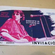 Entradas de Conciertos: ENTRADA COLECCIONISTA DE - RAMONCIN - EN FESTA DE LA TARDOR DE 1985 EN VALENCIA. Lote 142111170