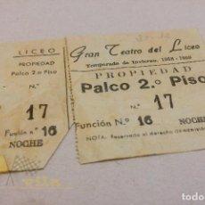 Entradas de Conciertos: ENTRADA AL GRAN TEATRO DEL LICEO - TEMPORADA DE INVIERNO 1958 - 1959. Lote 142735314