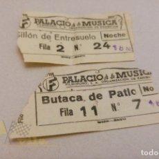 Entradas de Conciertos: ENTRADAS AL PALACIO DE LA MÚSICA - AÑOS 50. Lote 142735442
