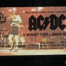 Entradas de Conciertos: AC DC SAN SEBASTIÁN 1981 ENTRADA DEL CONCIERTO NUEVA. Lote 143783197
