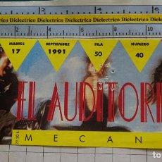 Entradas de Conciertos: ENTRADA CONCIERTO. EL AUDITORIO DE SEVILLA. MECANO TOUR 91 SEVILLA 1991. COCA COLA. Lote 143726674