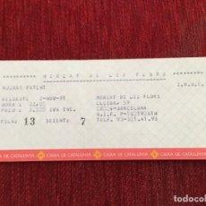 Entradas de Conciertos: R5273 ENTRADA TICKET MUSICA CONCIERTO GREC 91 NUSRAT FATEHT BARCELONA 1991. Lote 147279978