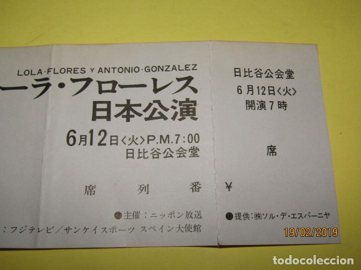 Entradas de Conciertos: Antigua Entrada para Espectáculo de LOLA FLORES y ANTONIO GONZALEZ en JAPÓN - Año 1960-65s. - Foto 2 - 152206042
