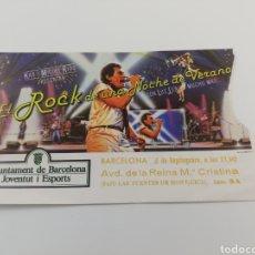 Billets de concerts: ENTRADA CONCIERTO MIGUEL RIOS ROCK DE UNA NOCHE DE VERANO BARCELONA 6 SEPTIEMBRE 1983. Lote 153830106