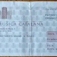 Entradas de Conciertos: ENTRADA CONCIERTO THE BRECKER BROTHERS - BARCELONA - PALAU DE LA MUSICA. Lote 154164438