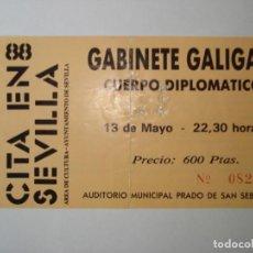 Entradas de Conciertos: ENTRADA CONCIERTO GABINETE GALIGARI, CUERPO DIPLOMATICO , SEVILLA 1988. Lote 155465470
